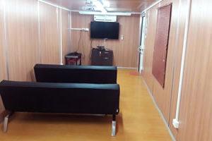 Sala de capacitación KNO